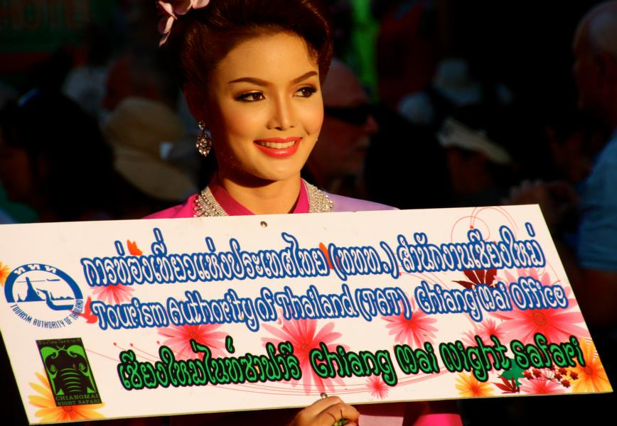 38_Blumenfestival_in_Chiang_Mai_0001